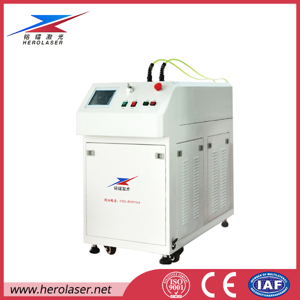 200W 400W Fiber Laser transmission Welding Machine