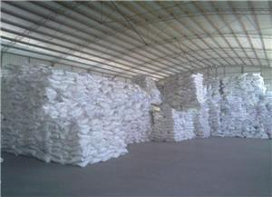 Manufacture of Methylamine Hydrochloride with Low Price