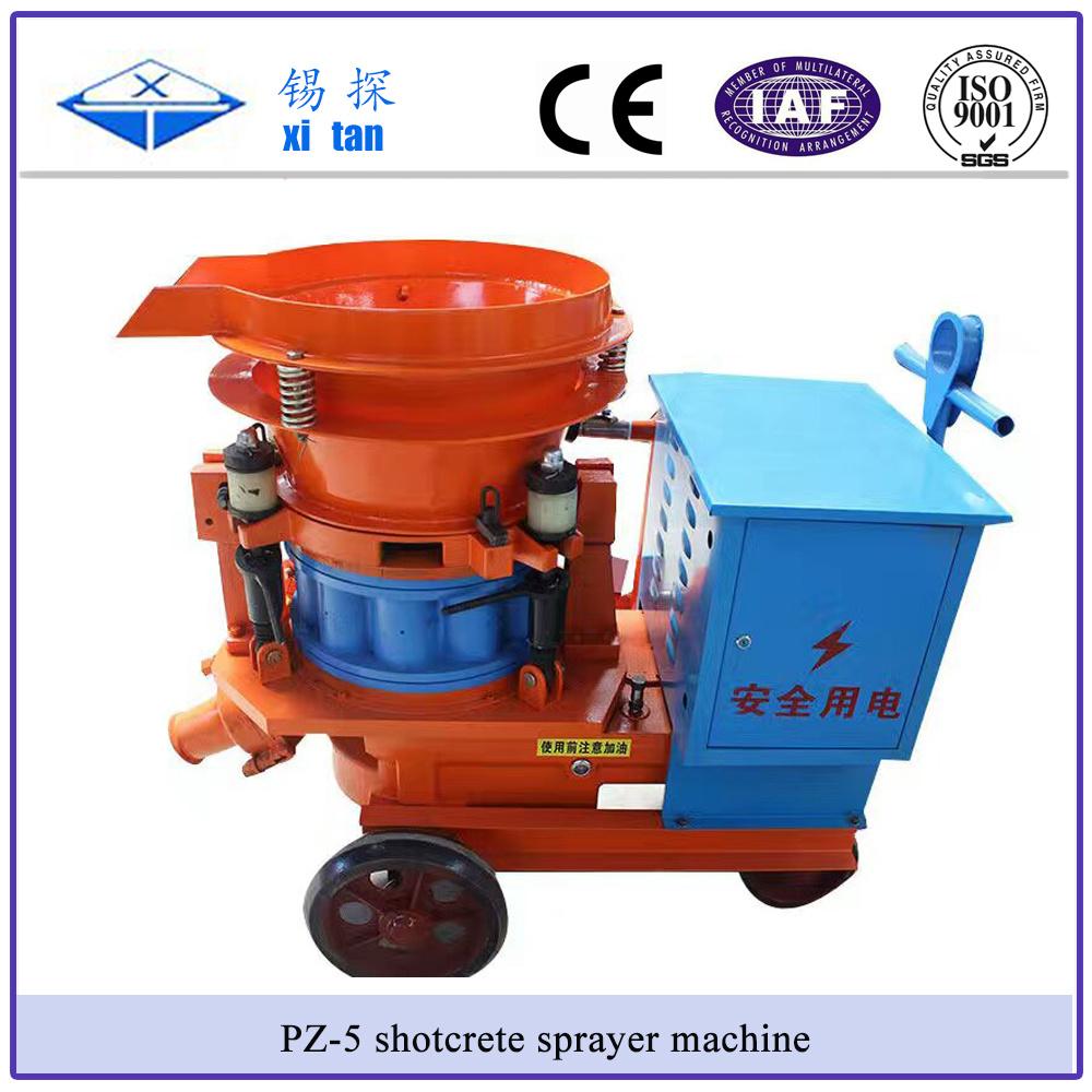 Pz-5 Dry Shotcrete Spray Machine Gunite Concrete Sprayer