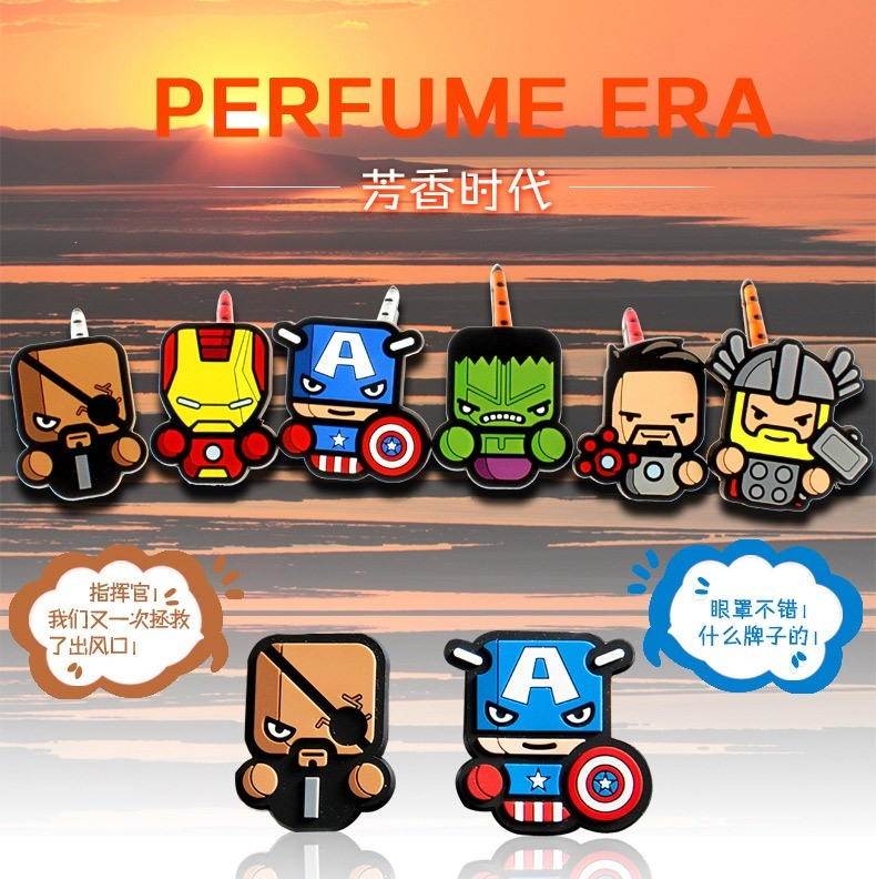 Custom Auto Air Fresheners / Room Freshener/Auto Expressions Air Freshener