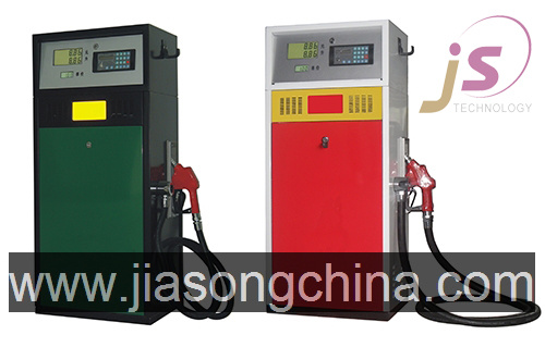 Gas Station Equipments Fuel Dispensing Pump