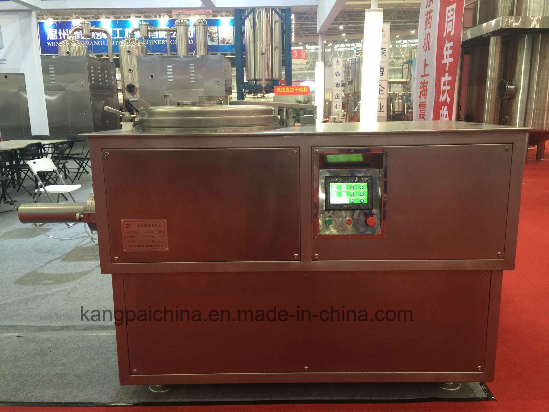 kHz-C High-Efficient Wet Mixing Granulator