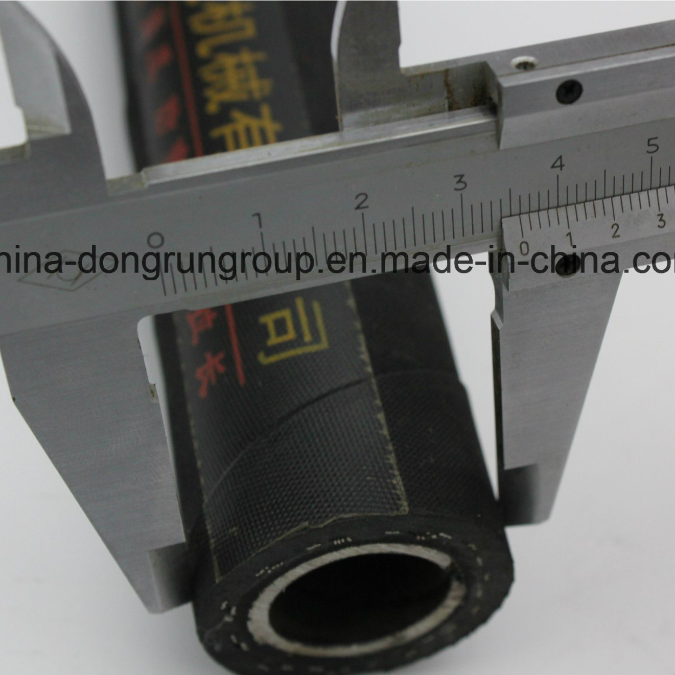 36mm Rubber Hose with Concrete Vibrator