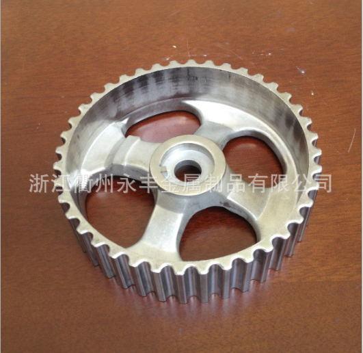 Sintered Distrubution Gear 7700111951 for Mototive