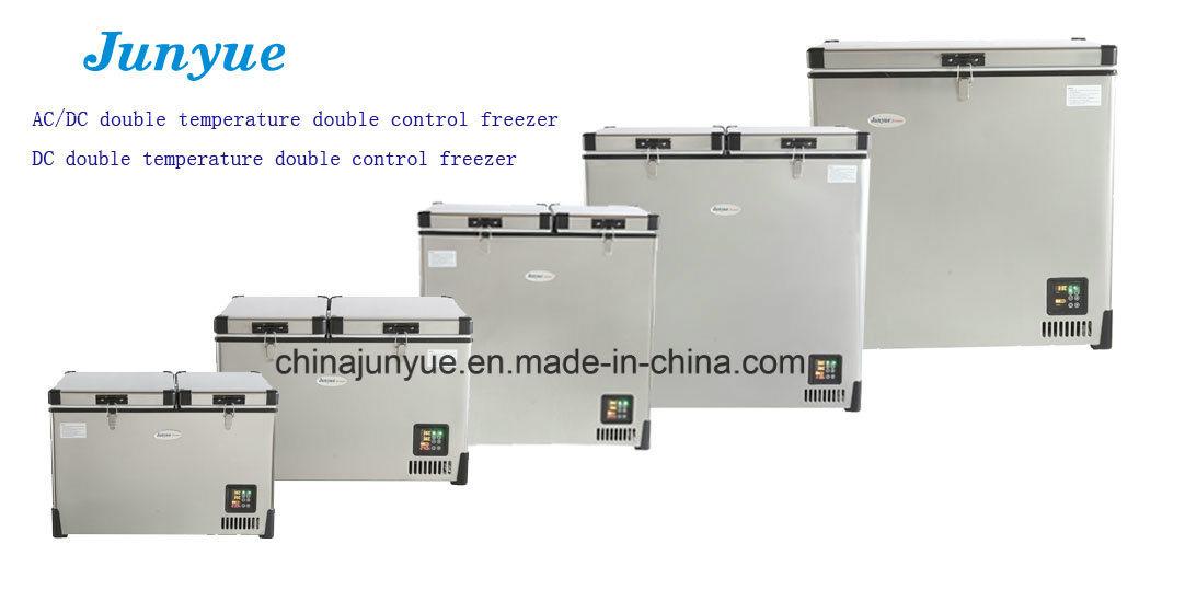 Scd-69L 12/24V DC Stainless Steel Doubletemperature Refrigerators Flat Bottom