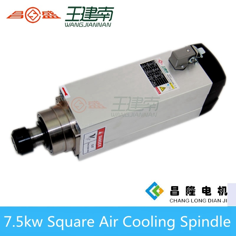 7.5kw High Speed Air Cooling Three Phase Asynchronous Spindle Motor