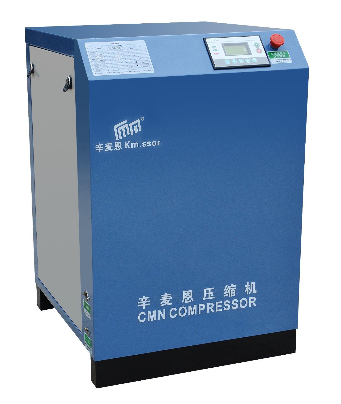 Oil-Free Scroll Air Compressor (CMW 3.0-1.2)