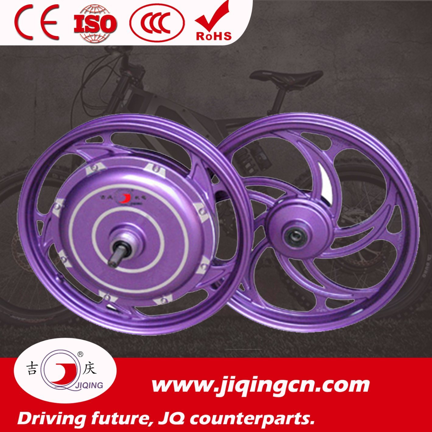 16 Inch Low Noise Electric Bicycle Parts Brushless Motor with Ce