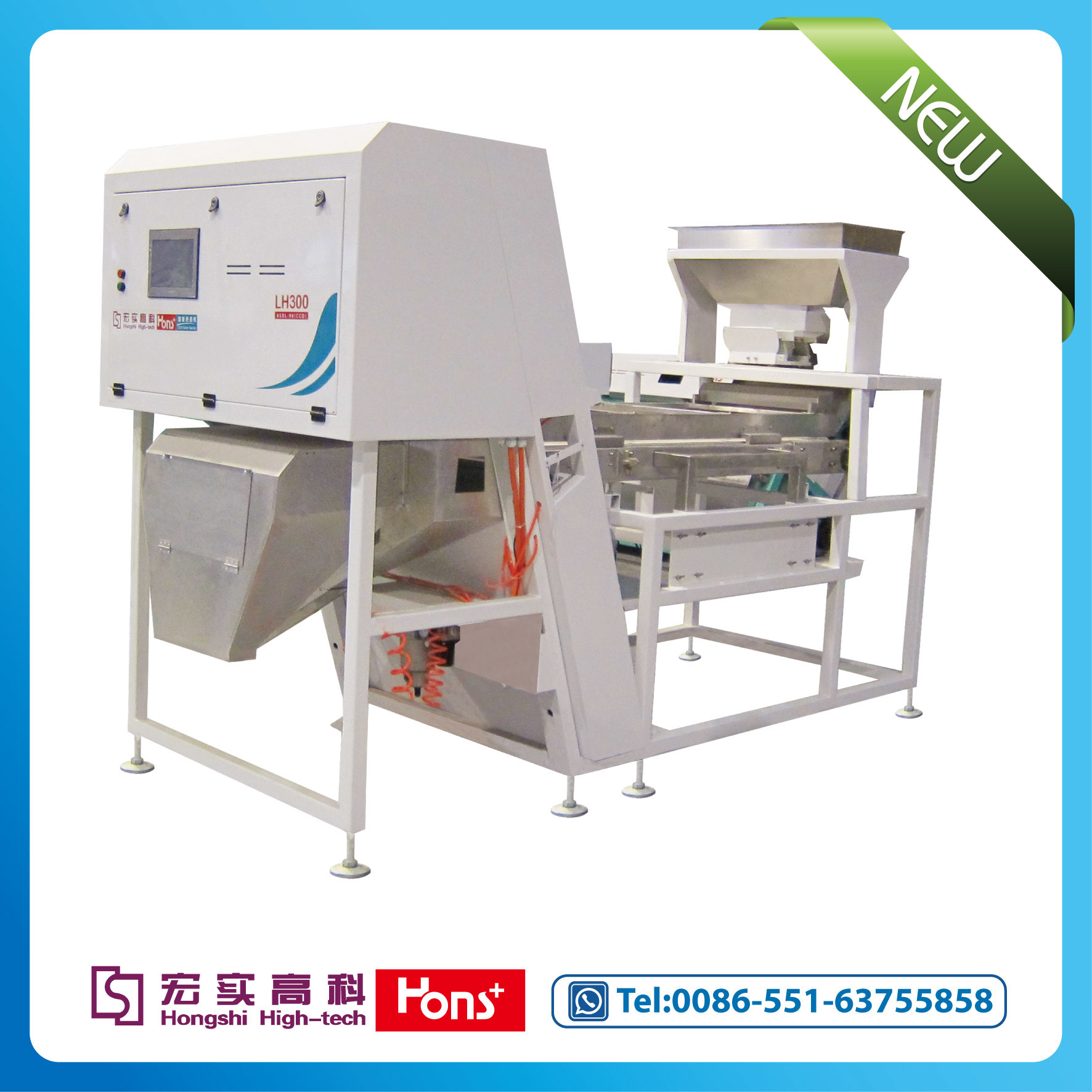 Plastic CCD Belt Sorter Machine From Hongshi Group