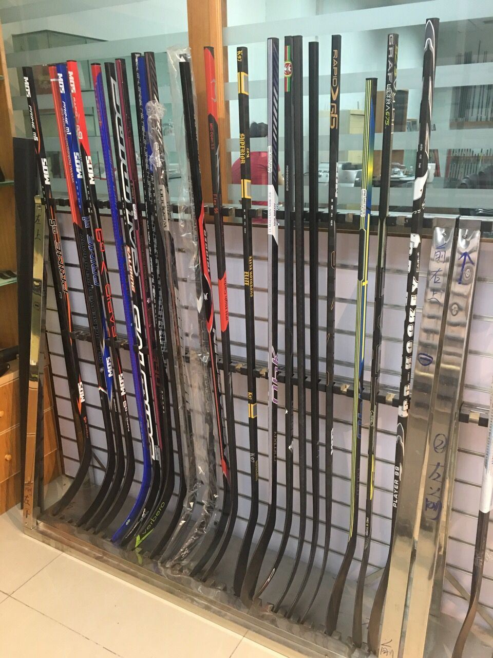 Customized Carbon Glass Fiber Composite Ice Hockey Stick