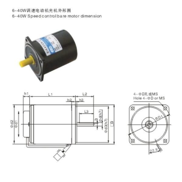 AC Reducer Gear Motor Speed Control Motors