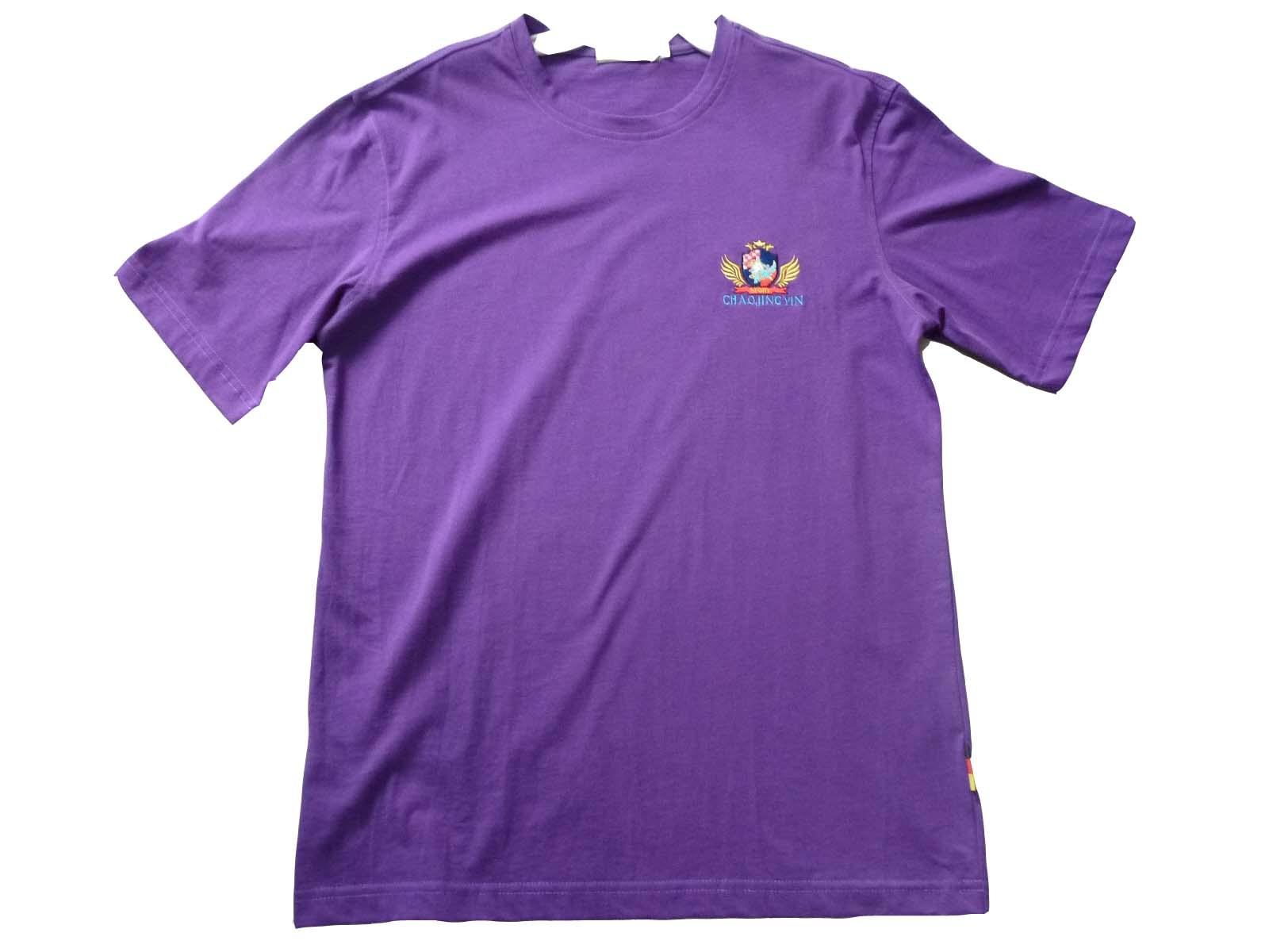 china 100 cotton t shirts china 100 cotton t shirts organic cotton t shirts