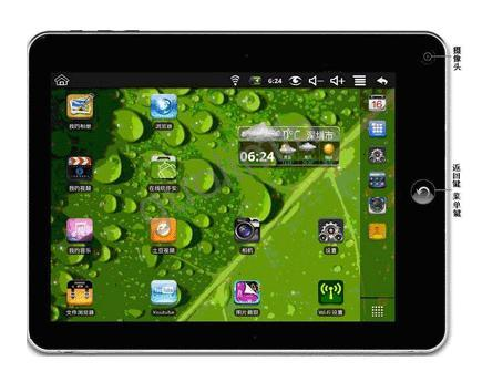 10 Inch Google Android Tablet