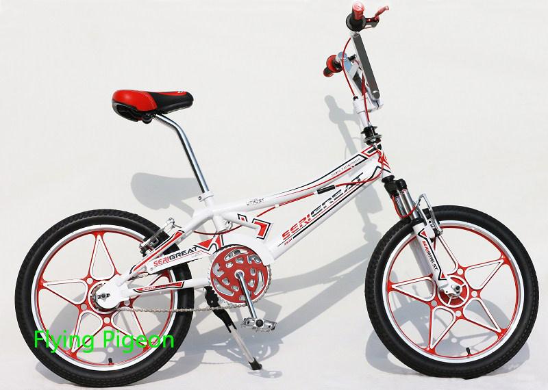 Aluminum Wheel Freestyle BMX Bikes (FP-FSB-H05)