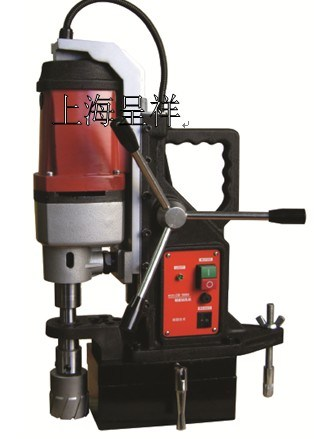 90mm Engineering Core Drilling Machinery with Magnetic Base (OB-9000)