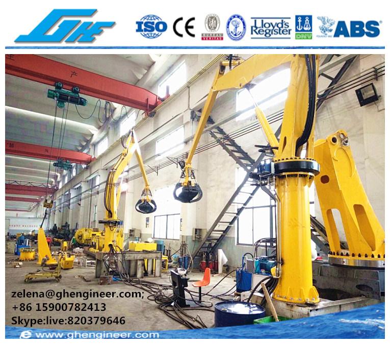Multi- Funtion Material Handling Crane