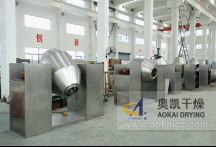 Gszg Series Double Cone Rotating Vacuum Drying Machine (No Pollution Type)