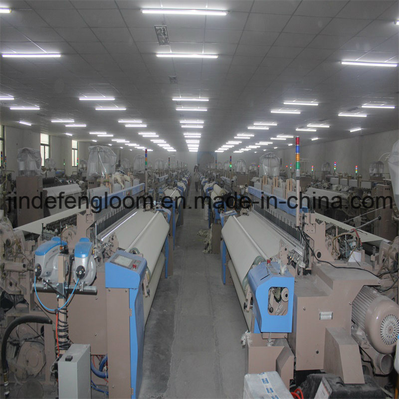 2016 Top Quality Water Jet Loom & Air Jet Loom Textile Machine