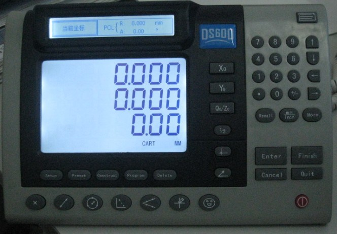 LCD Digital Display Meter (DS600 & DS401SM)