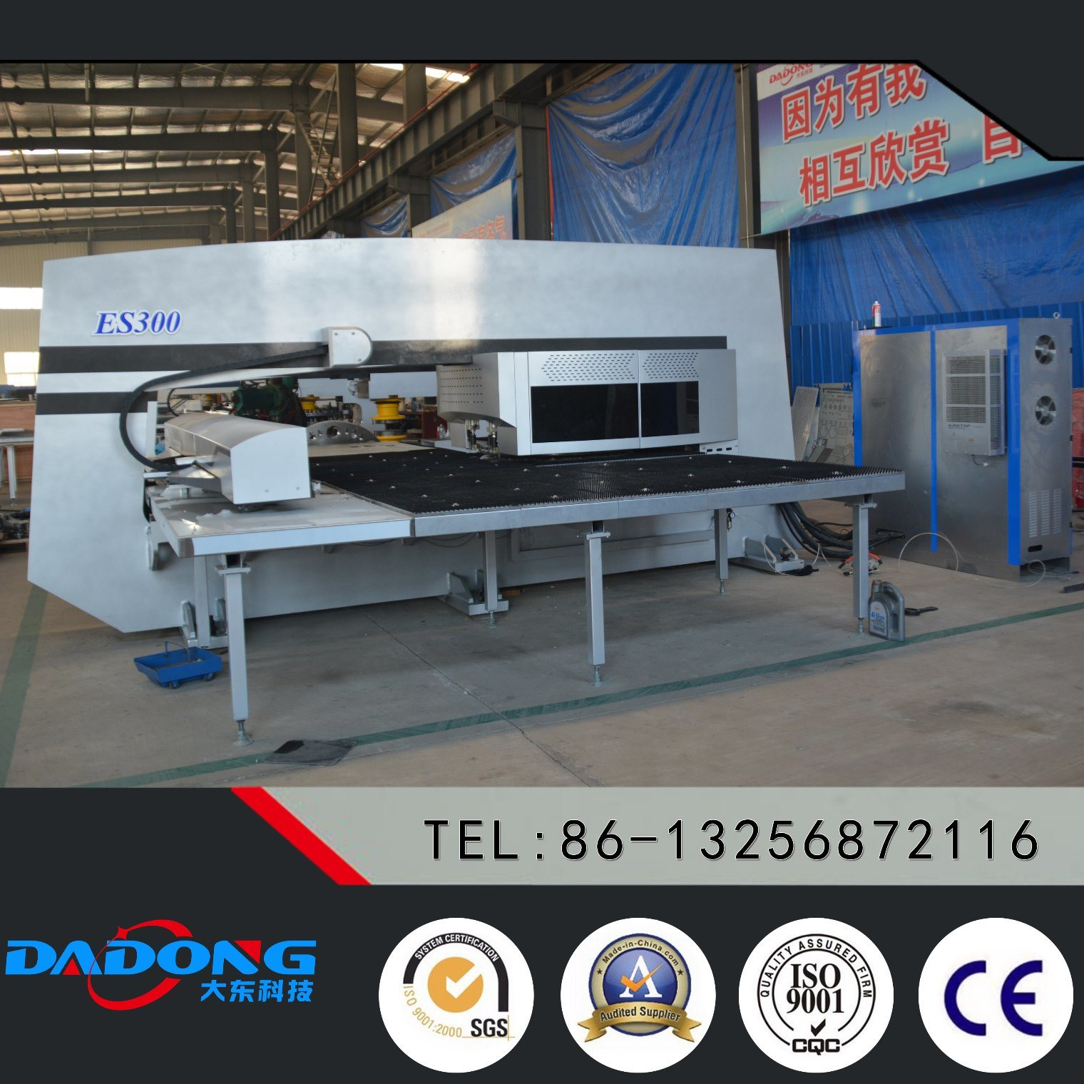 Es300 Quality CNC Servo Punching Machine/Punch Press with Ce Certificate
