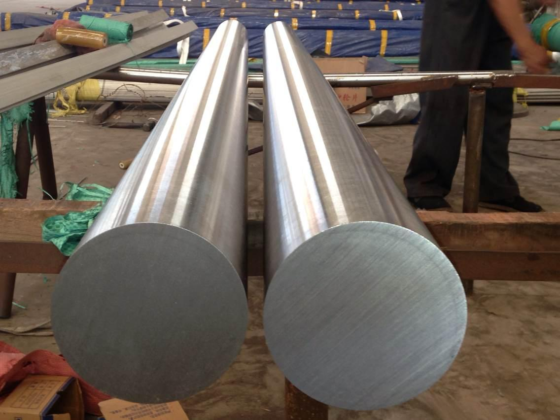 Stainless Steel Round Bar 420j2 Qt