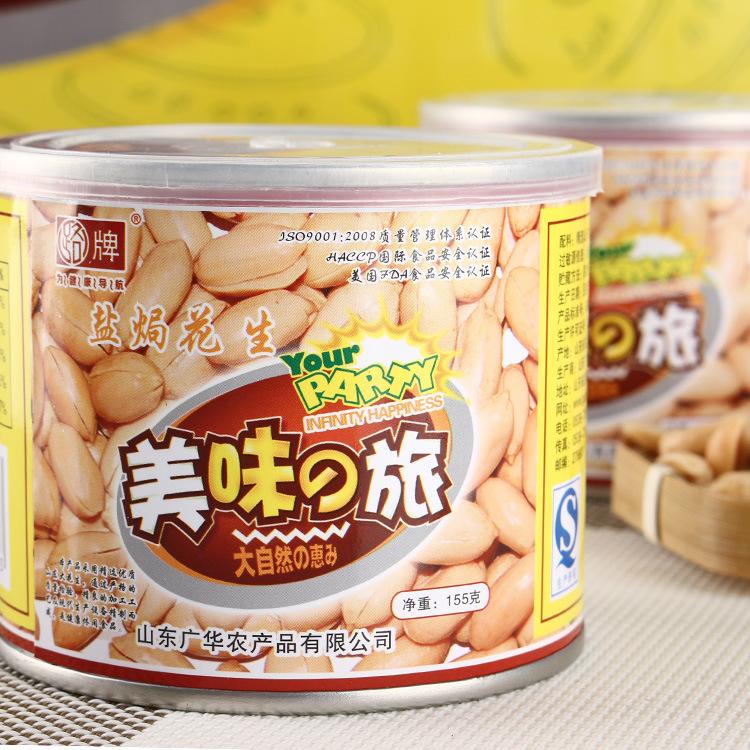Roasted and Salted Peanut Kernels 35/39