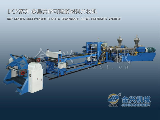 DCP Series Plastic Biodegradable Sheet Extruder