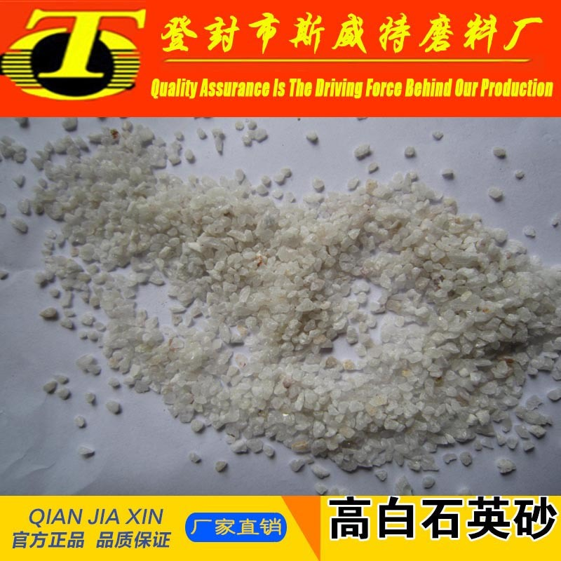 High Purity 10-120mesh Sio2 99.94% Silica Sand/Quartz Sand