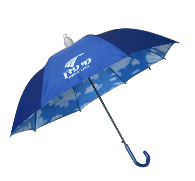 Cloud Umbrella with Telescopic Sleeve Gift Umbrella (SU023)