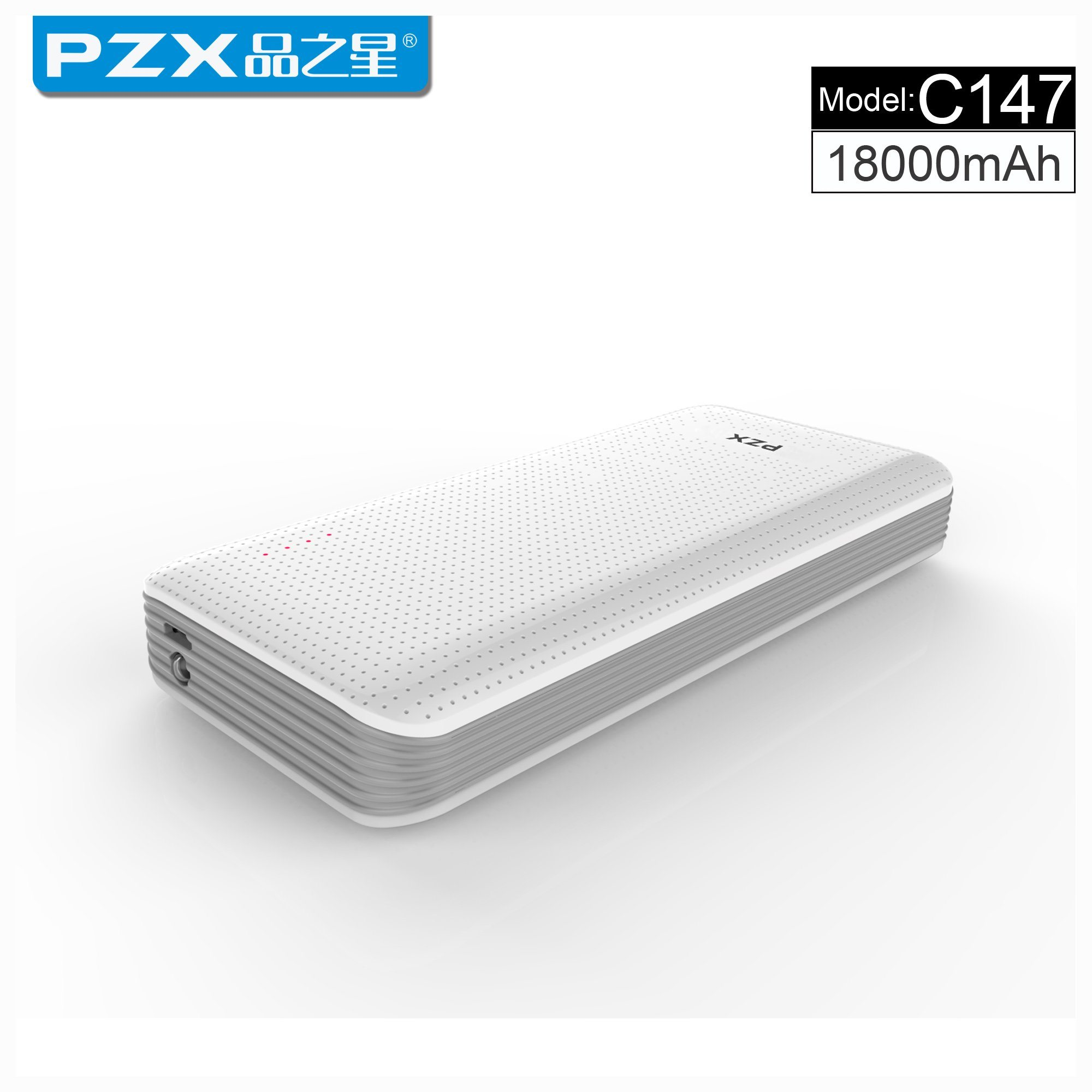 Factory Direct Sale18000mAh Mobile Power Bank for Phone Hot Sell Model Pzx C147