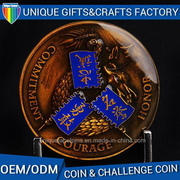 Customize Metal Souvenir Coin at Factory Price