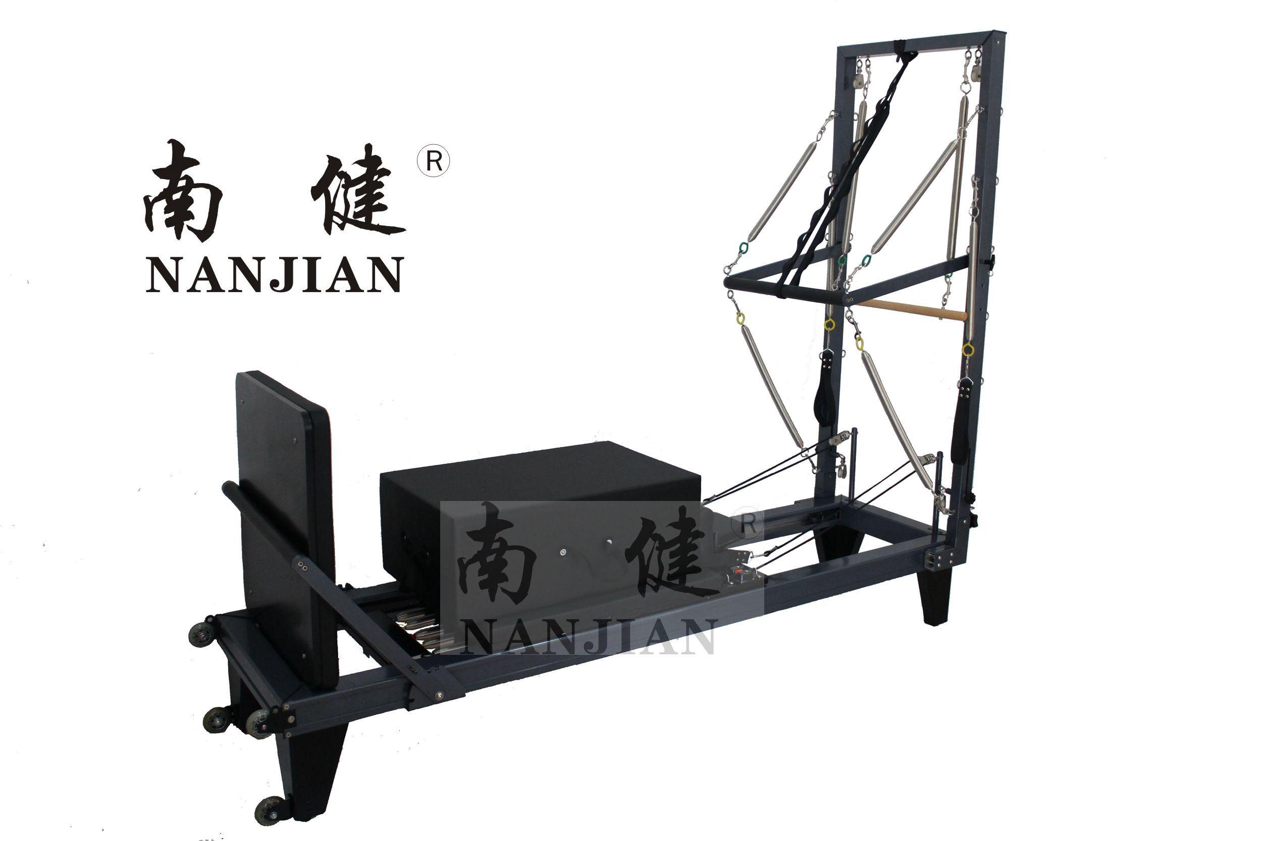 Nanjian Aluminium Pilates Reformer with Half Trapeze
