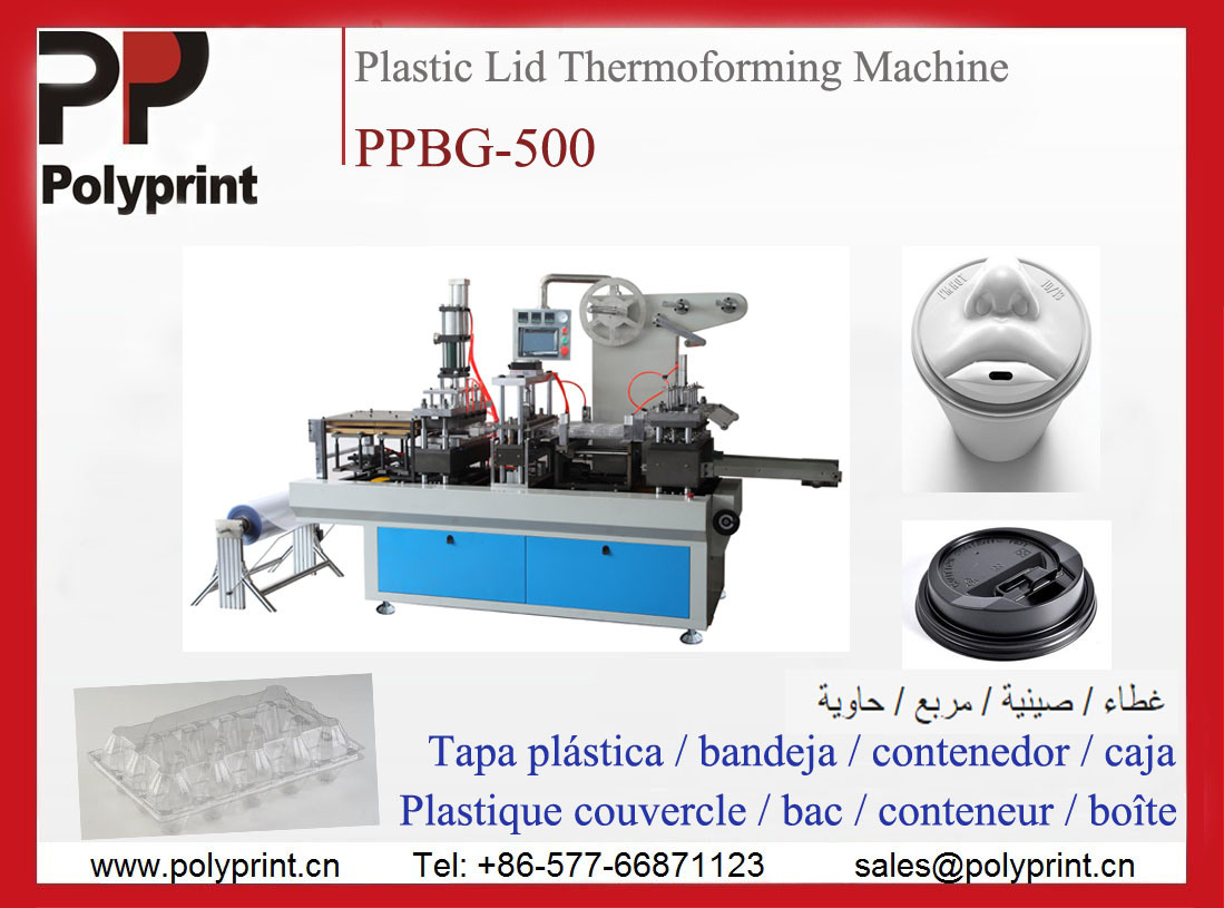 Double Layer PE Laminated Paper Cup Lid Thermoforming Machine (PPBG-500)