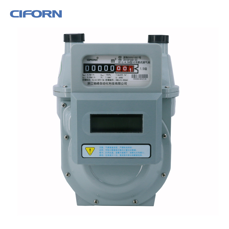 G4.0 Aluminum Case IC Card Diaphragm Gas Meter