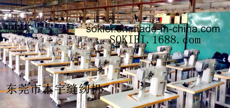 Computer Roller Feed Shoe Lockstitch Industrial Sewing Machine for Leather Shoes