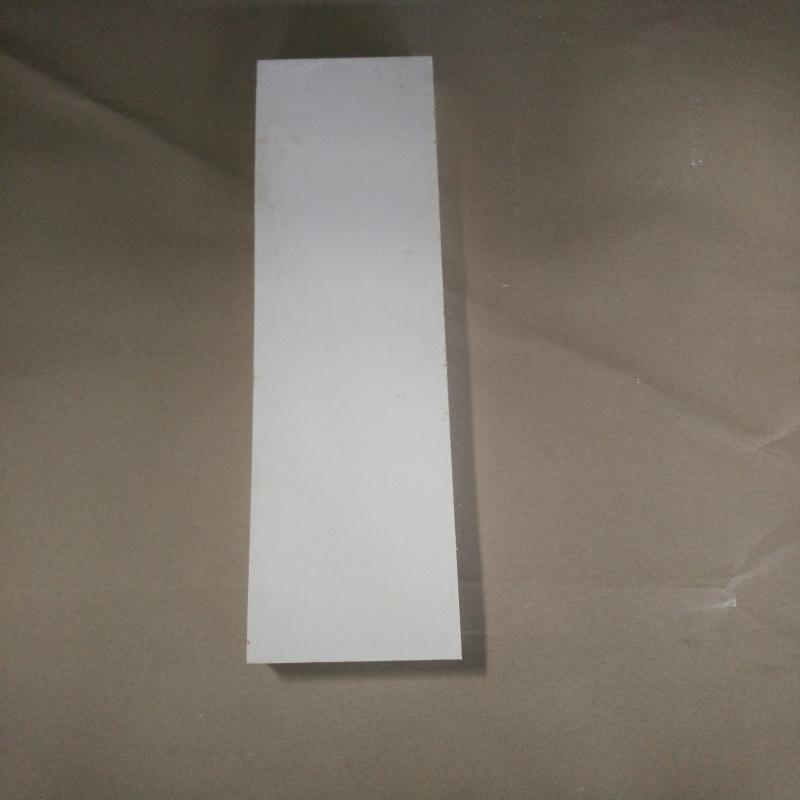 Gpo-3 Insulation Sheet