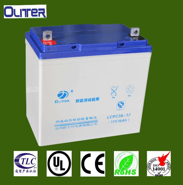 Valve Regulated Sealed Lead-Acid Battery