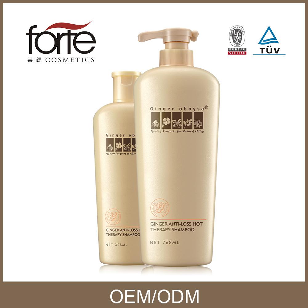 China Factory Professional Hair Shampoo Distributor