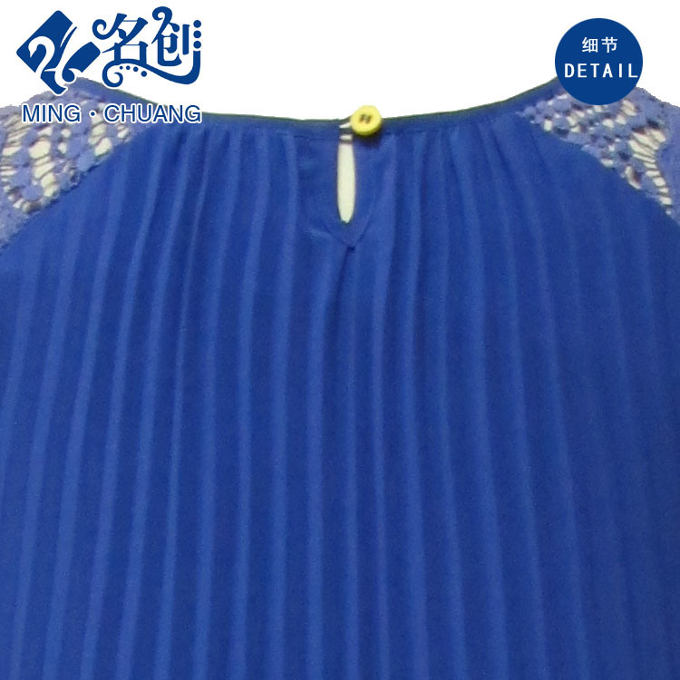 Blue Round-Collar Short-Sleeve Lace Pleated Loose Ladies Party Dress