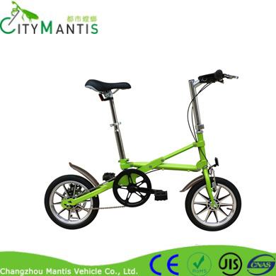 14 Inch Bike Two Wheels Folding Portable Bike