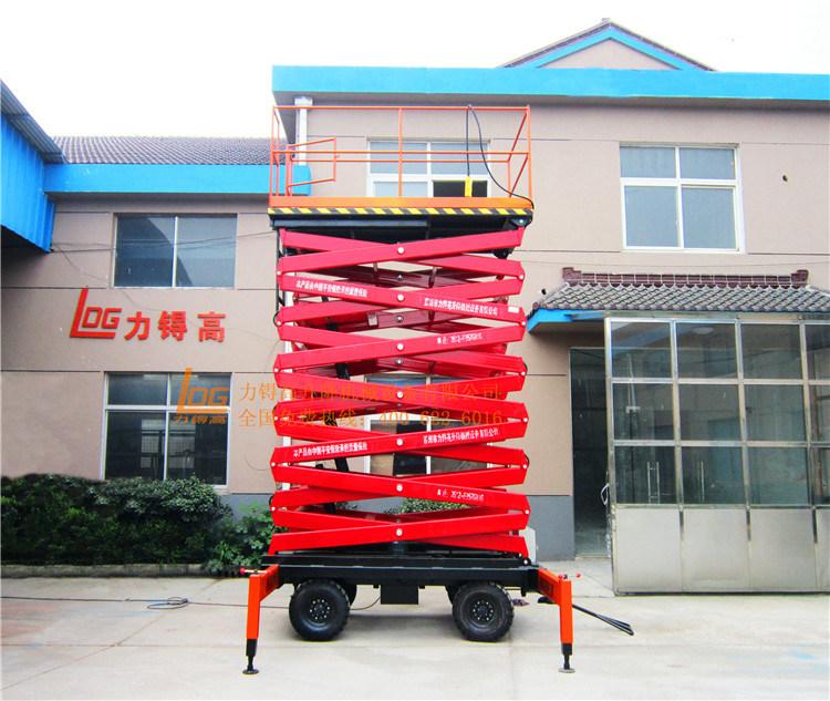 14m Manual Mobile Hydraulic Aerial Scissor Lift Platform (SJY0.5-14)