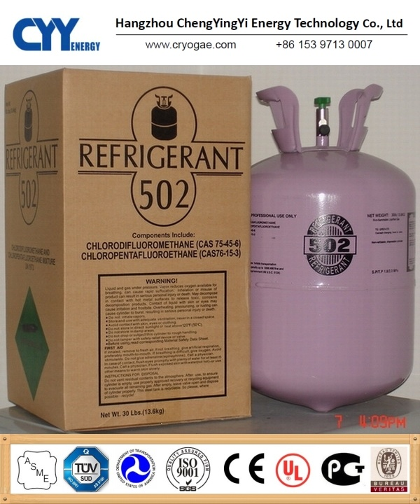 High Quality High Purity Mixed Refrigerant Gas of Refrigerant R502 (R134A, R404A, R410A, R422D, R507, R22, R12)