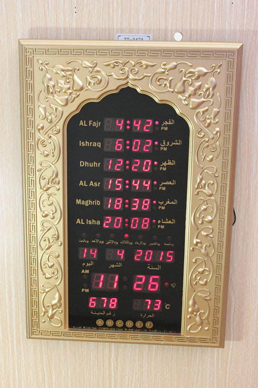 Mosque Azan Prayer Digital LED Clock