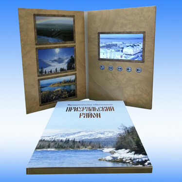 2016 Promotional Gift 4.3 Inch LCD Video Handmade Paper Greeting Card