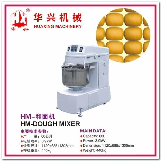 Hm-Doughing Machine (French Bread/Bun Production)