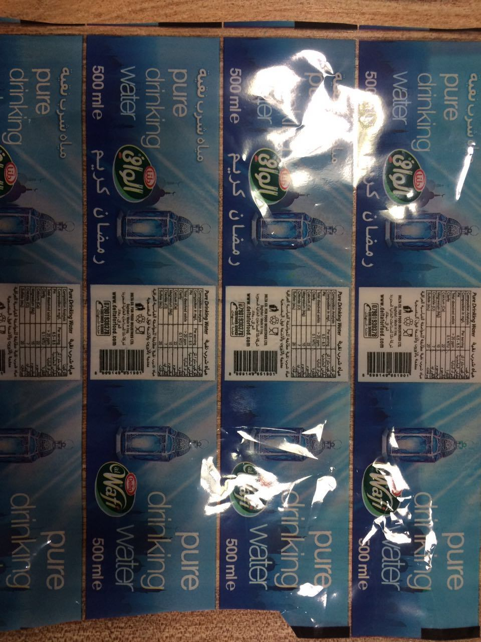 PVC Film for Beverage Sleeve, Shrink Labels