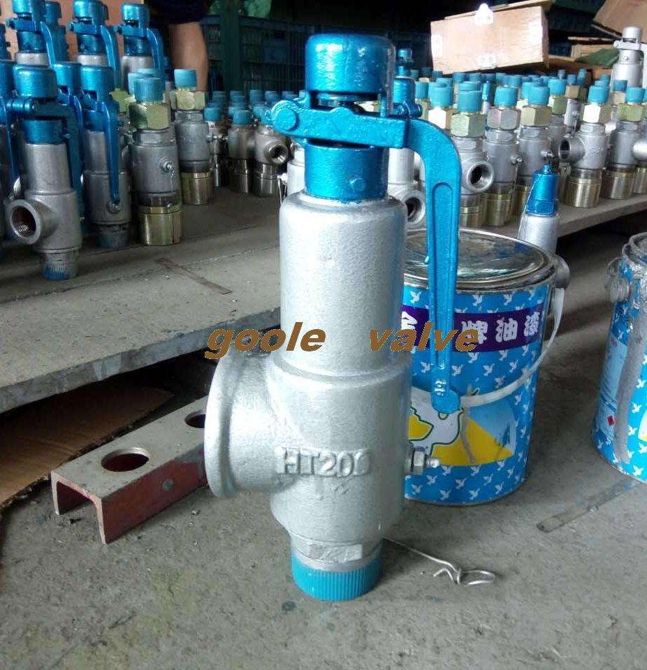 Spring Loaded Low Lift Type Pressure Safety Relief Valve (GAA27H/GAA27Y)