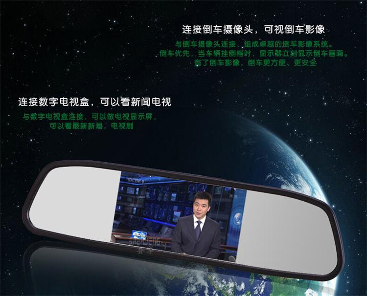 Digital LCD Display Video Reverse Monitor Car Rear View Mirror 4.3