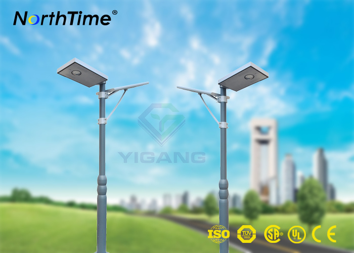 Lithium Battery Solar Powered LED Street Light with MPPT Controller