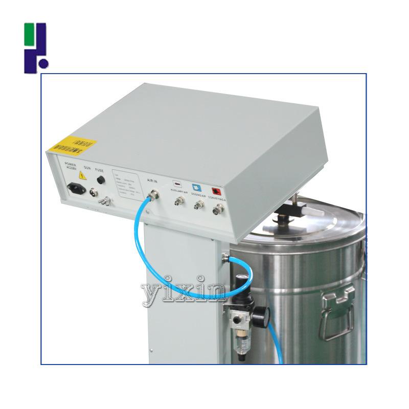 Electrostatic Powder Coating Spray Machine (YX-001)